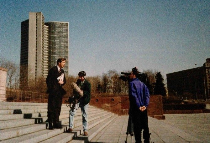 Very early in my career, sound recordist for Sky News here in Moscow with cameraman Roland Sullivan. That's a Sennheiser 416 in that blimp